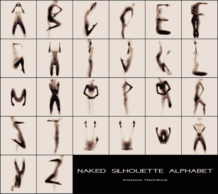 Naked Silhouette Alphabet naked_alphabet_04