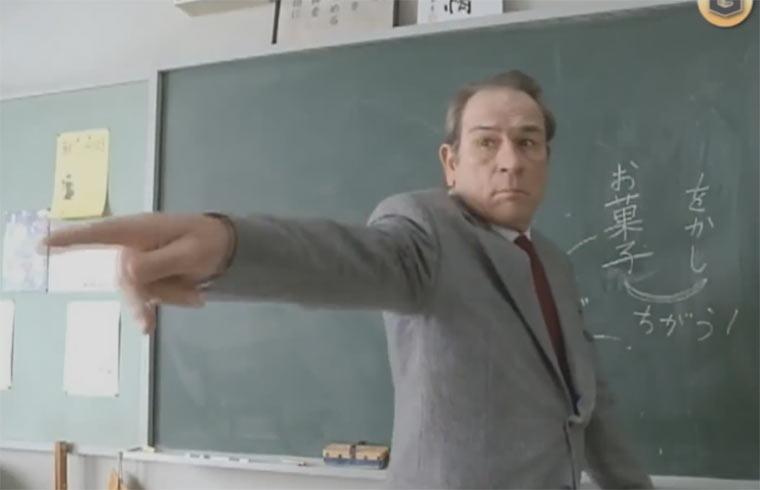 6 Minuten Verrückte japanische Werbung