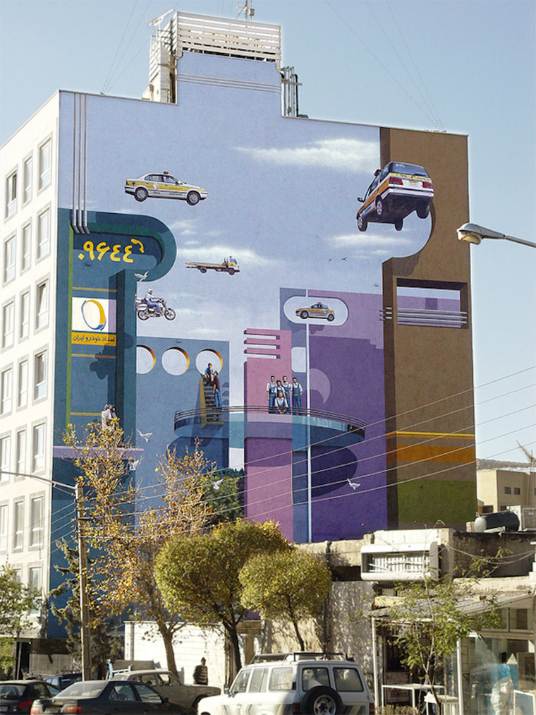 Perspektivische Murals in Teheran Blue_Sky_Painters_05