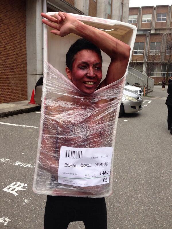 Kunst-Absolventen dürfen tragen, was sie wollen Kanazawa-College-of-Art_06