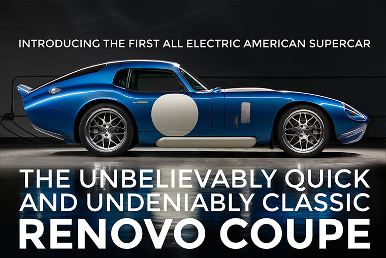 Elektro Muscle Car Renovo-Coupe_03
