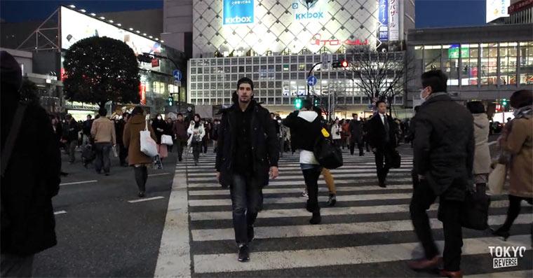 Durch den Rückwärtsstrom - Tokyo Reverse