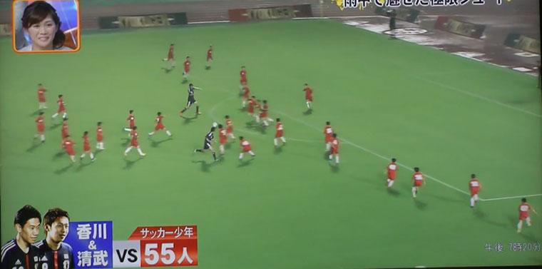 Shinji Kagawa & Hiroshi Kiyotake vs. 55 Schulkinder kagawa_kiyotake_55