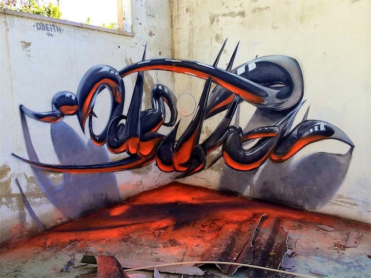Anamorphe Graffitis von Odeith