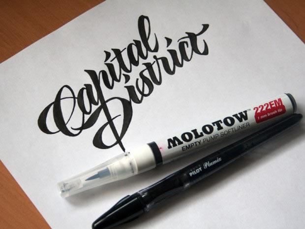 Handgemalte Calligrafie: Evgeny Tkhorzhevsky Evgeny-Tkhorzhevsky_02