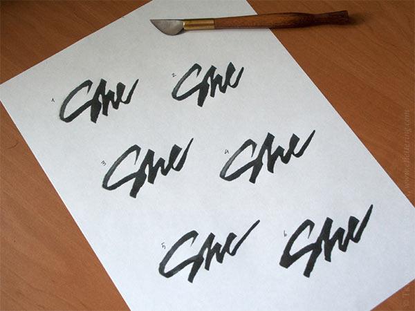 Handgemalte Calligrafie: Evgeny Tkhorzhevsky Evgeny-Tkhorzhevsky_04