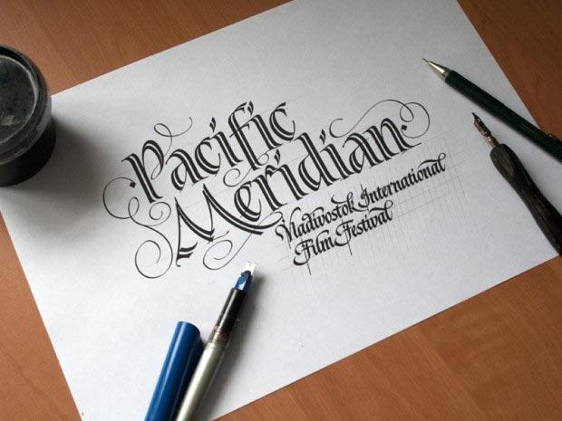 Handgemalte Calligrafie: Evgeny Tkhorzhevsky Evgeny-Tkhorzhevsky_08