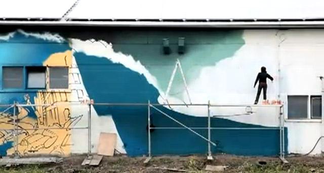 Graffiti artist MadC