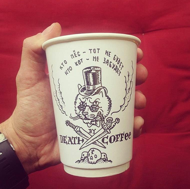 Kaffeebecher-Illustrationen luftaffe_07