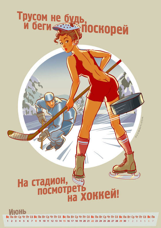 Olympischer Pinup Kalender olympic_pinup-calender_08