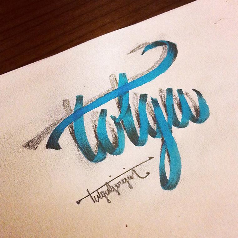 3D-Typografie: Tolga Girgin Tolga_Girgin_03