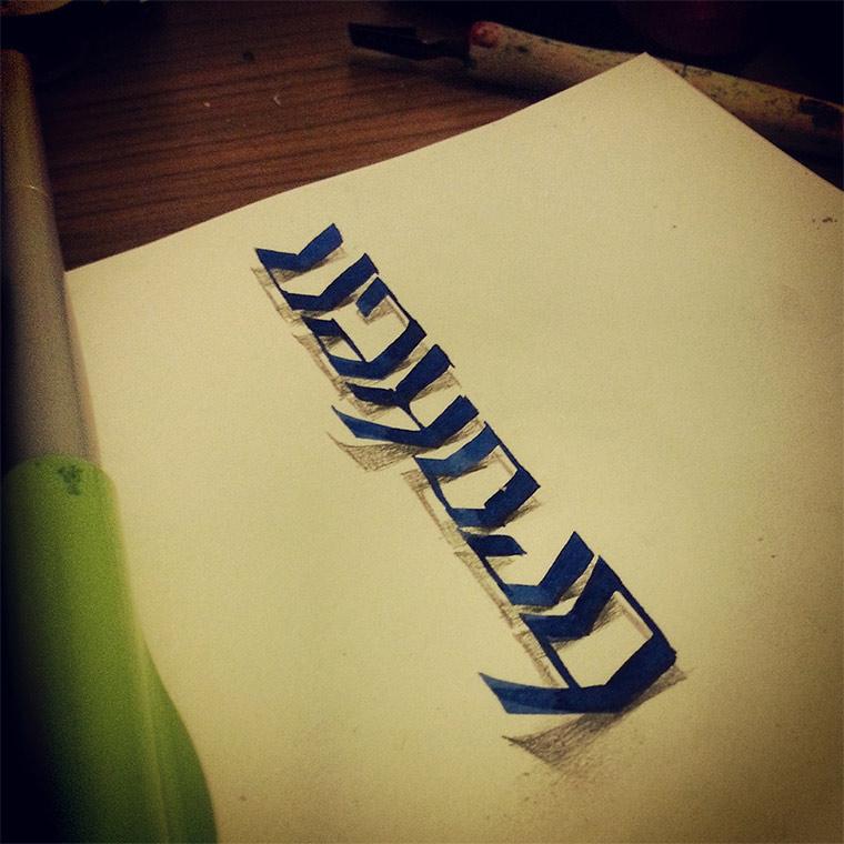 3D-Typografie: Tolga Girgin Tolga_Girgin_06