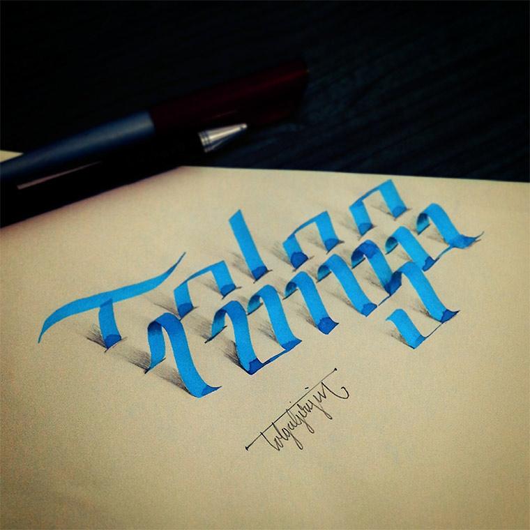 3D-Typografie: Tolga Girgin Tolga_Girgin_07