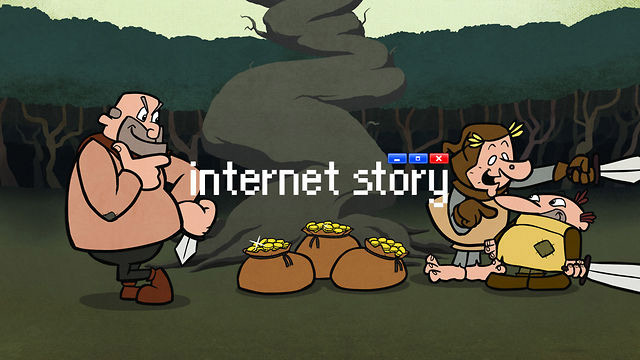 Experimantal Märchen-Thriller: Internet Story internet_story
