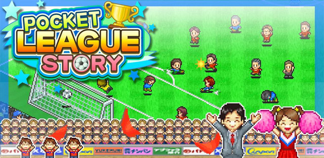 App-Tipp: Fußballsimulation PL Story pocket_league_story_01
