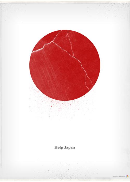 25 Help Japan Poster help_japan_poster23