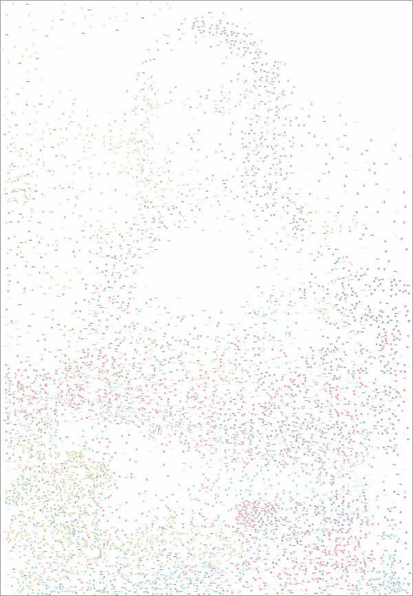 Weltrekord: Punkteverbindbild der Mona Lisa mona-1