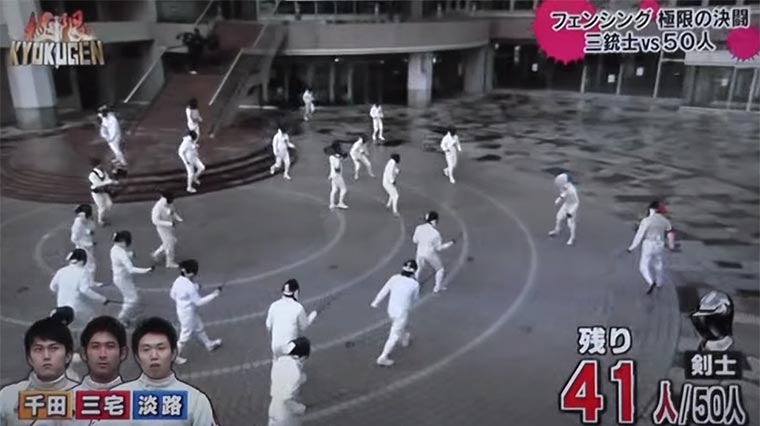 Fechten: 3 gegen 50 3vs50_fencing