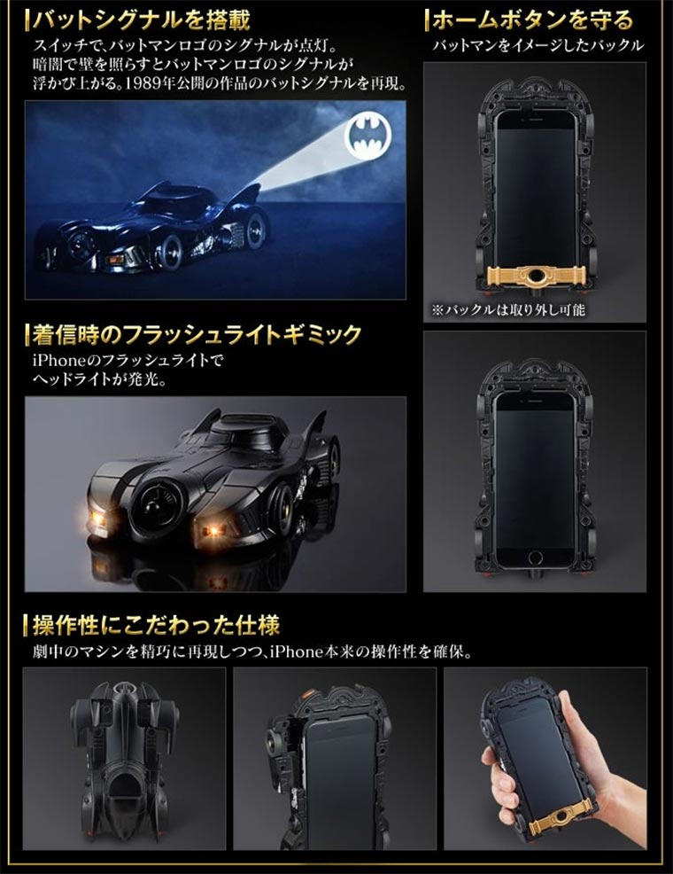 Batmobile iPhone-Case Batmobile_02