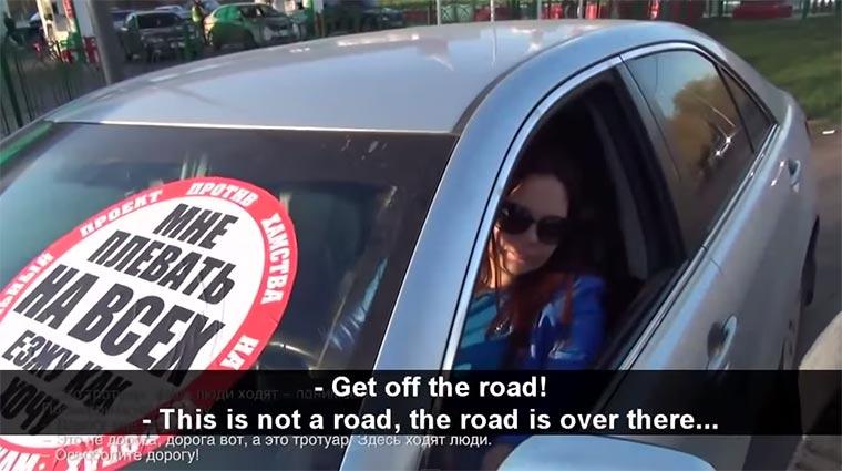 Riesenaufkleber für Falschfahren stop-a-douchebag