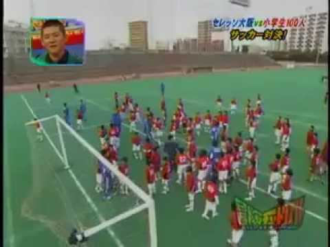 Fußball: Kagawa & Co. gegen 100 Kinder