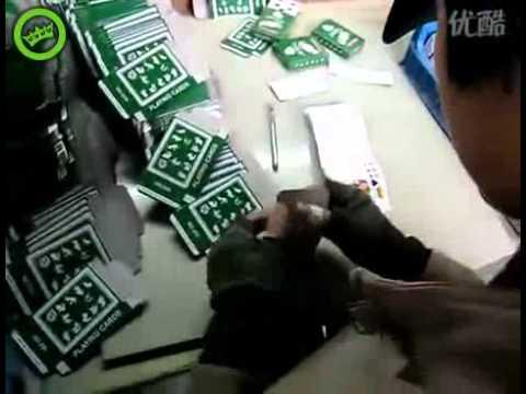 Flinke Finger: Chinesische Kartenfabrik
