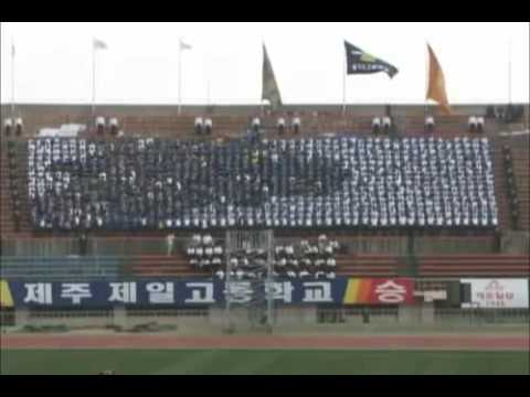 Koreanische Menschen-LCD-Wand