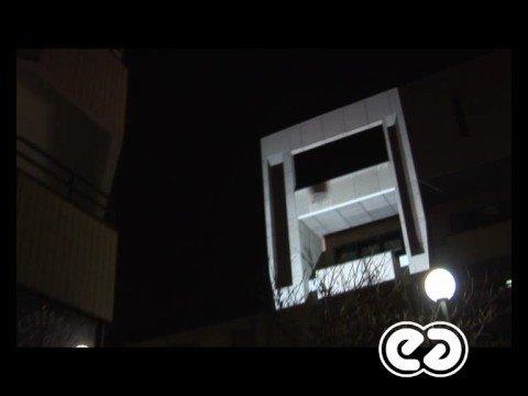 Video-Projektionen an Gebäuden