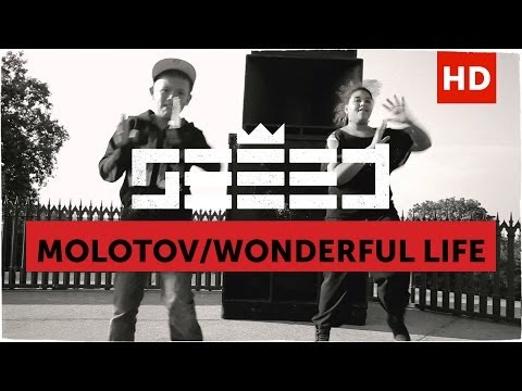 Seeed – Molotov / Wonderful Life (official Video)