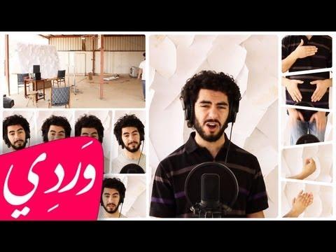 Alaa Wardi – Shalamonti Fel7al