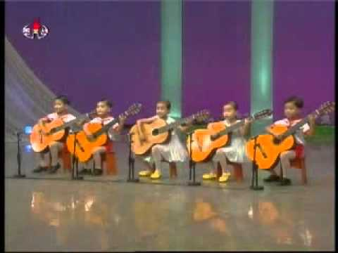 koreanisches Kleinkind-Gitarren-Quintett