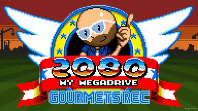 2080 – My Megadrive