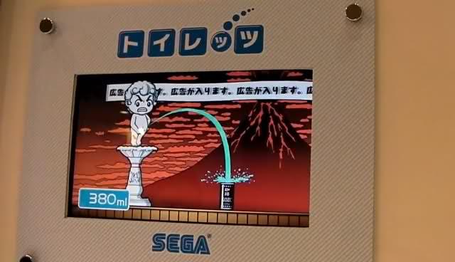 Sega's neues Urinal-Spiel