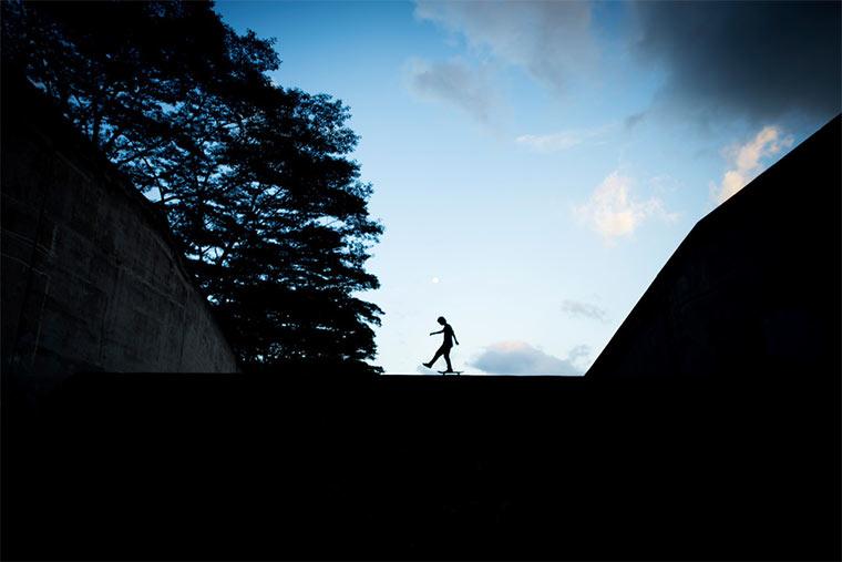 Skateboarding: Forever My Home