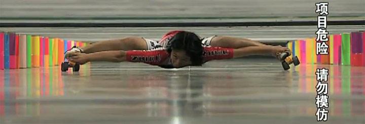 Weltrekord im Skate-Limbo