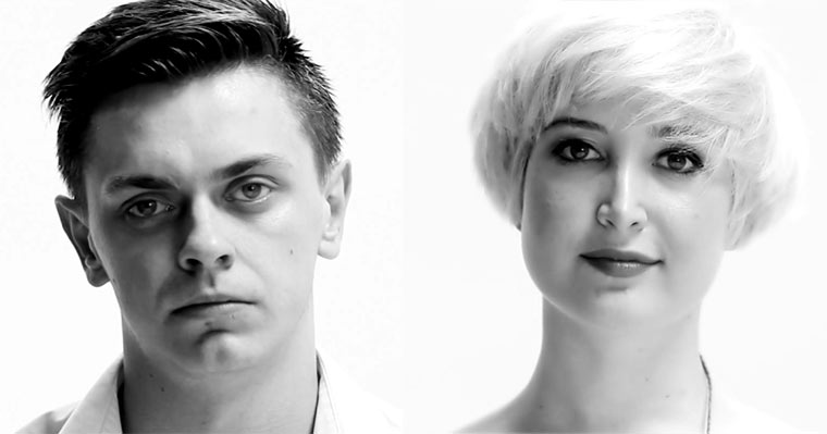 July Talk – Paper Girl
