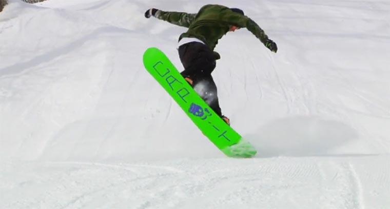 Snowboarding: YAWGOONS 14 Yawgoons14