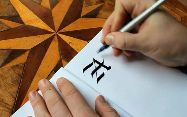 Kalligrafie: BlackLetter-Alphabet