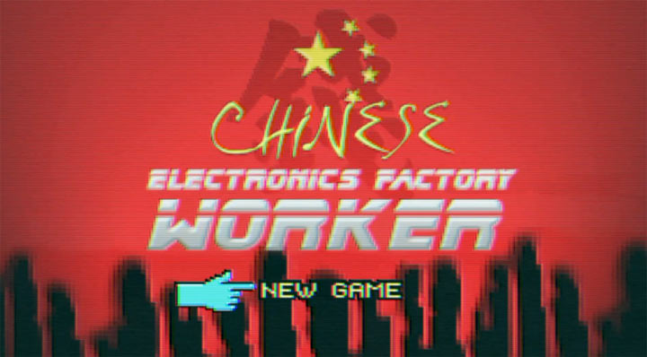 Game: Chinese Electronics Factory Worker