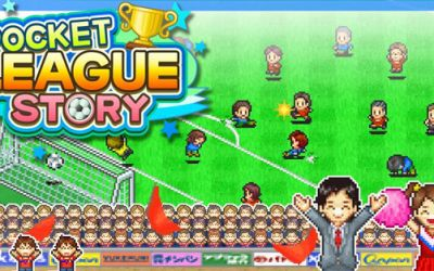 pocket_league_story_01