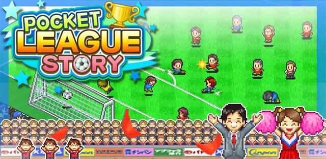 App-Tipp: Fußballsimulation PL Story