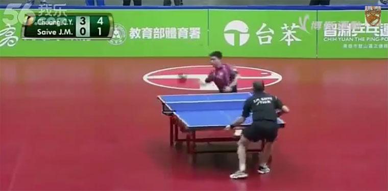 Das skurrilste Tischtennis-Match