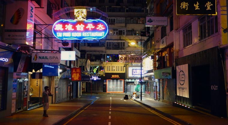 Stadtimpressionen: So Long, My Hong Kong