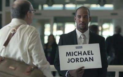 sucks_to_be_Michael_Jordan