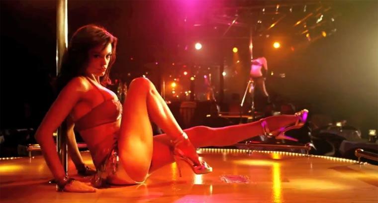 Supercut: A Tribute To Movie Strippers