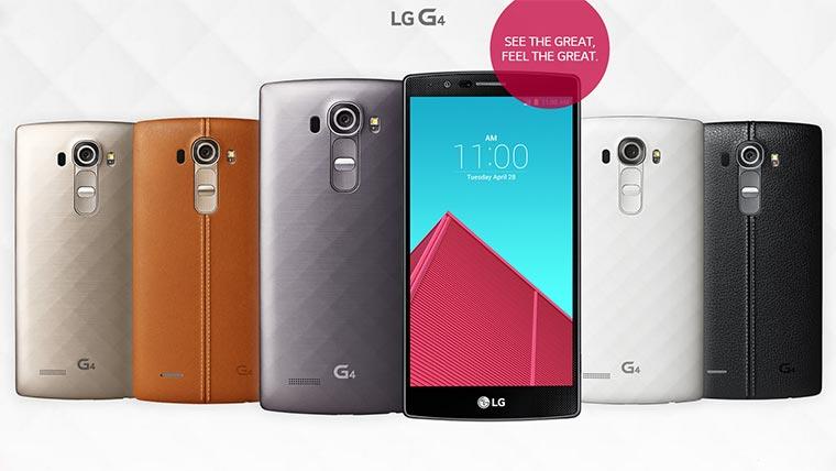 Teste das neue LG G4 vor allen anderen!