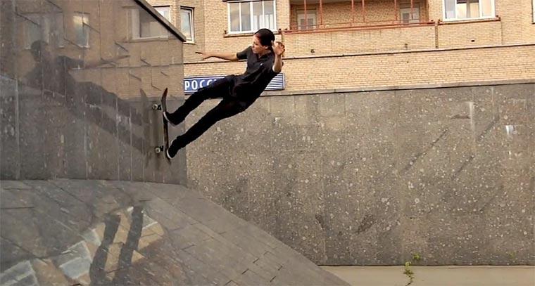 Skateboarding: Yura Renov Yura-Renov-Dance