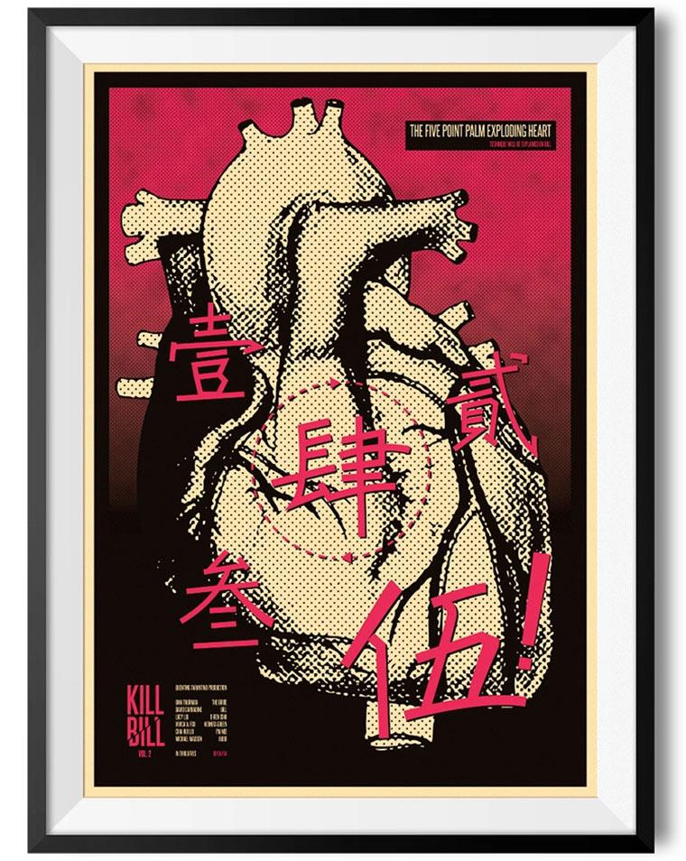 Spoiler-Movie-Poster_05