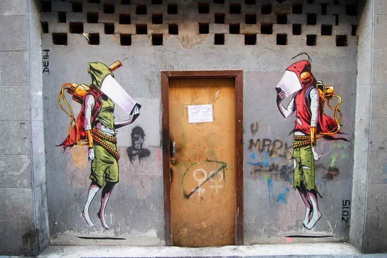 Street Art: DEIH DEIH_05