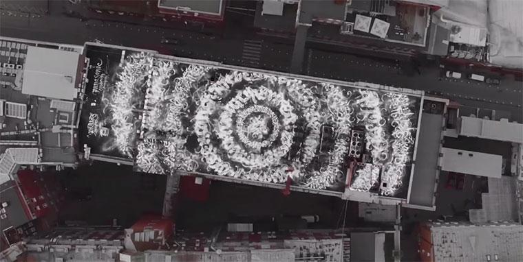 Ein Dach aus Kalligrafie Calligraphy_roof